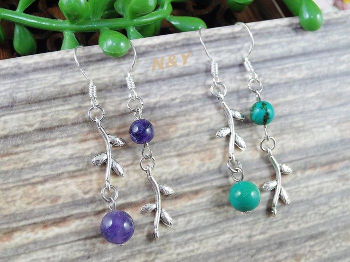 【N&Y】EA83小清新風 天然綠松石 紫水晶 藏銀耳環☆抗敏耳鈎可改耳夾式款☆