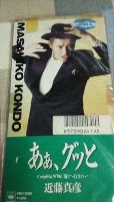近藤真彥 單曲日版CD