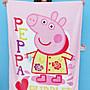 佩佩豬毛毯~ 正版授權PeppaPig~ 佩佩豬法蘭絨...