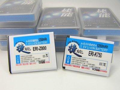 妮妮通訊~♥ 高容量防爆電池 1500mah DOPOD CHT9100 ~小米2 MI2 2S M2(2000mAh) 台中市