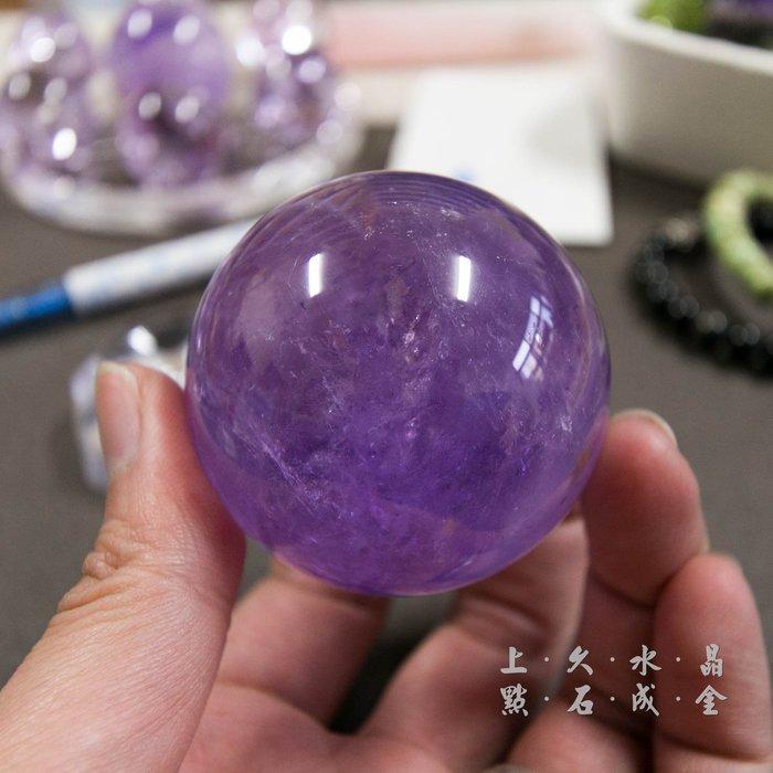 『上久水晶』【天然高檔紫水晶球】【200g】【52mm】台中紫晶球批發
