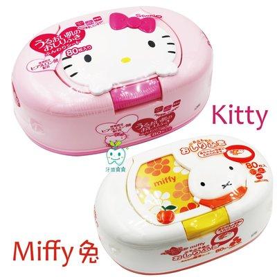 【現貨】kitty 濕紙巾+盒 80抽