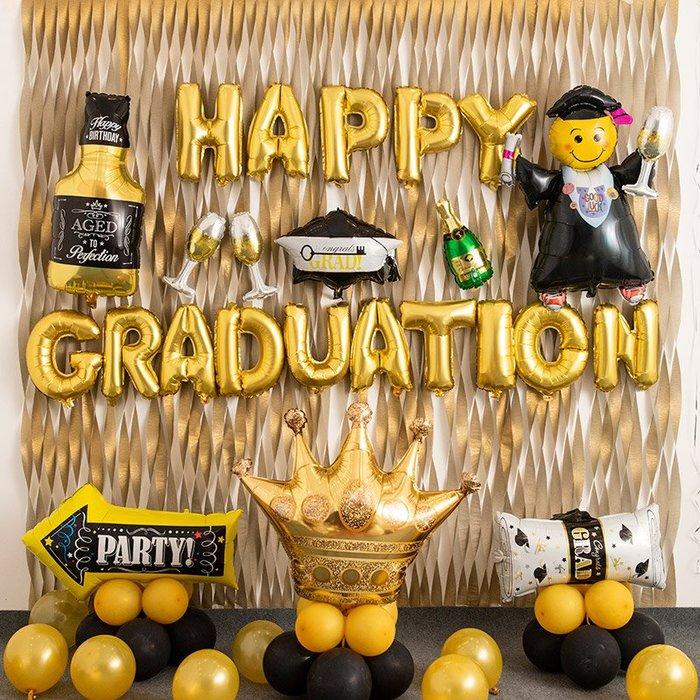 派對裝飾 生日佈置 節慶掛飾 畢業季氣球典禮晚會布置高中初中大學同學聚會酒店派對裝飾立柱