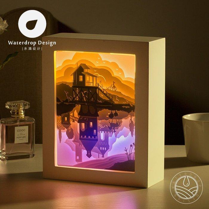 解憂zakka~ 光影紙雕燈 逆世界 3D客廳臥室床頭裝飾DIY創意簡約現代浪漫LED#禮物#紙雕燈