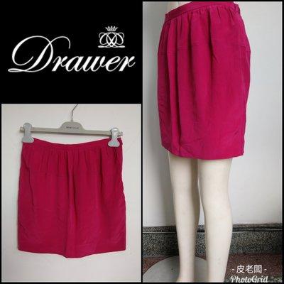 【皮老闆】二手真品 日本品牌 Drawer 裙子 E34