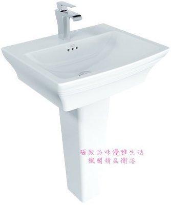 ╚楓閣精品衛浴╗ American Standard UDS 系列 腳柱盆【美國】