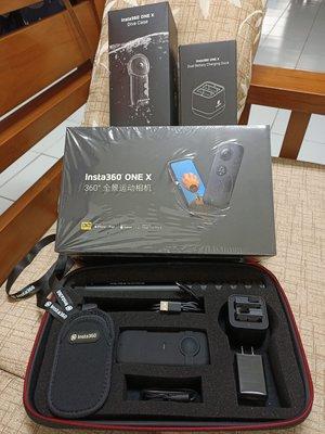 Look小舖  二手 九成九新 Insta360 one x 主機+隱形自拍桿+電池+雙充+128G高速卡+30米防水殼