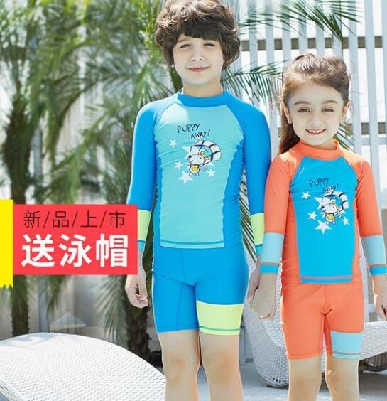 莎芭 新款兒童泳衣 男童女童泳裝 分體長袖短褲遊泳衣 防曬外套潛水服 中大童3-15歲