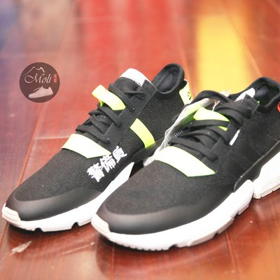 {Moli} Adidas P.O.D-S3.1 Traffic Warden 警備員 日本限定鞋款 反光 BD7693