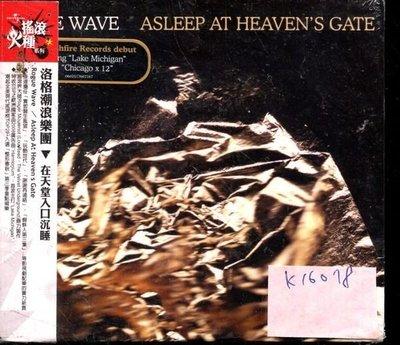 *真音樂* ROGUE WAVE / ALSEEP AY THE HEAVEN'S 全新 K16078