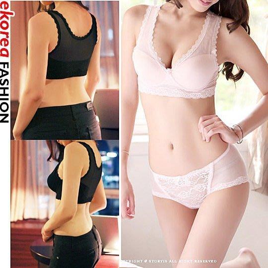 ekorea衣韓時尚《正韓空運》AJM0459 Youth透氣網紗蕾絲小可愛式胸罩 (膚色85A-B現貨)