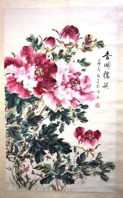 冬起末【藝起來國際當代現代藝術】(書法,水墨,水彩,油畫)