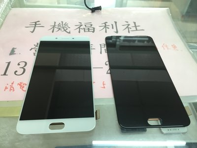 現貨批發 oppo R9s plus總成 oppo R9s+液晶總成 oppo R9s plus螢幕總成