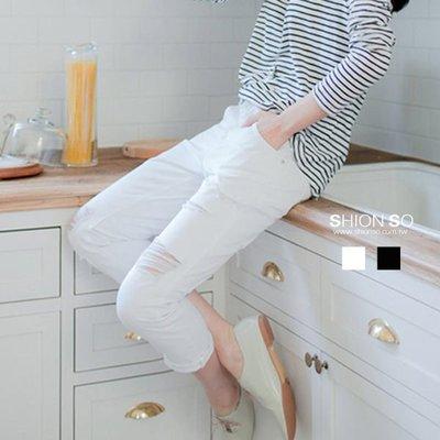 享瘦衣身中大尺碼-都會品味-【B2100】哈韓刷破造型九分褲