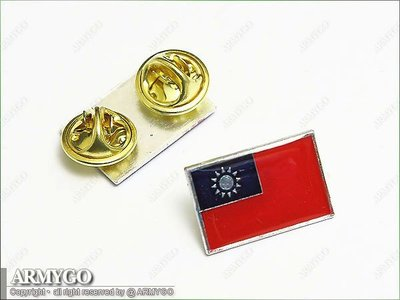 【ARMYGO】中華民國國旗 小胸針 / 別針