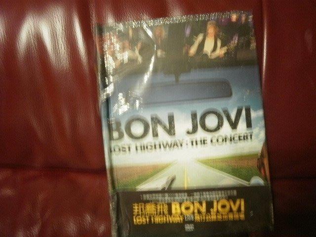 BON JOVI 全新沒拆DVD 100%膠膜有破 品項如圖  請看清楚