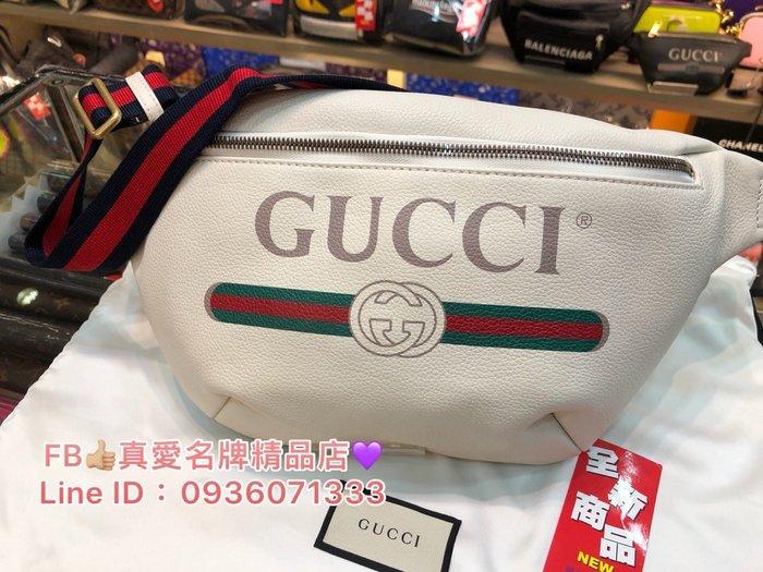 《真愛名牌精品》GUCCI 530412(新2代,背帶比較長喔) 白色 腰包 胸口包 肩背包 斜背包 *全新*代購*