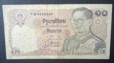 [小章寶店]    1元起標/運費不合併/  泰國早期10元紙鈔乙張(保真).
