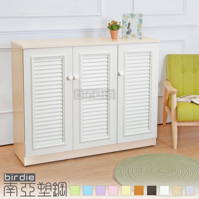 【Birdie南亞塑鋼】獨家訂製↗防水4尺三門塑鋼百葉鞋櫃-白橡+白(LR03437150)