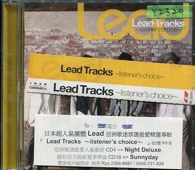 *還有唱片行* LEAD TRACKS / LISTENER'S CHOICE 二手 Y2320