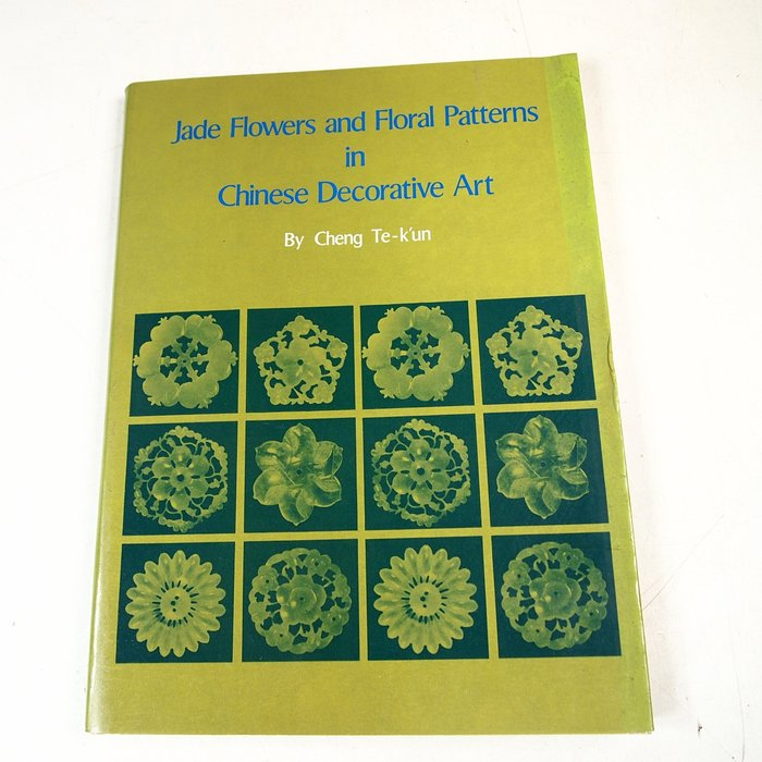 【懶得出門二手書】《Jade flowers and Floral Patterns 》│七成新(31C21)