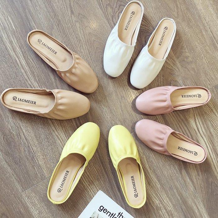 小尤家~涼拖鞋女新款夏季網紅簡約韓版時尚百搭糖果色包頭低跟半拖鞋