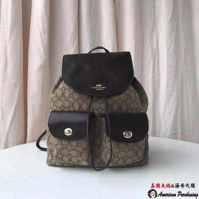 美國大媽代購 COACH 寇馳 30275 新款時尚後背包 雙肩包  原裝正品 美國代購