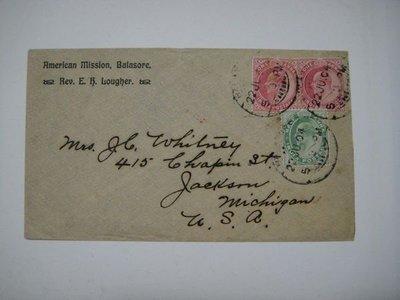**印度古典封專拍**bara(1904/ju/22)寄美國jackson(1904/jul/24)-sea post office(ju/25)