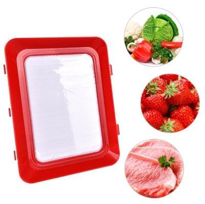 真空保鮮托盤【NT028】創意食品保存托盤保鮮盒保險蓋食物托盤保鮮膜
