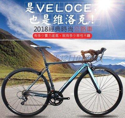 【車品閣】 JAVA VELOCE2 公路車 SHIMANO CLARIS 2*8 16速  碳纖前叉