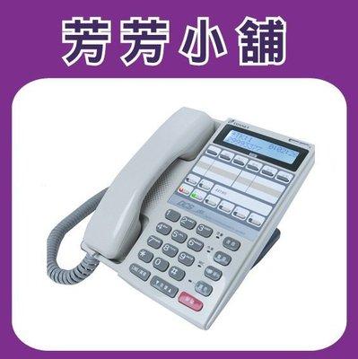 含稅 通航TONNET TD-8315D螢幕型話機 td8315d 另有 TD8415D