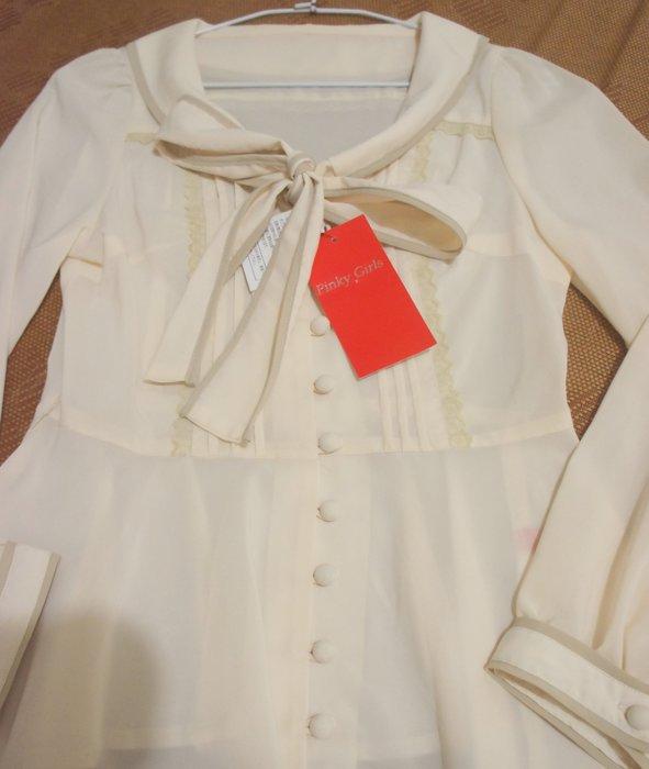 全新有吊牌 Pinky Girl 日貨 B546 - 淡黃色/米色甜美OL長袖襯衫~