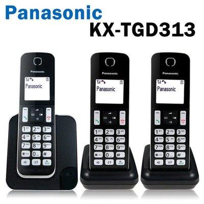 (現貨附發票) 國際牌 Panasonic 全新公司貨 KX-TGD313 數位無線電話 中文顯示 長效電池 免持聽筒