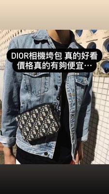 Line 松霖 dior 相機包 38800 24期