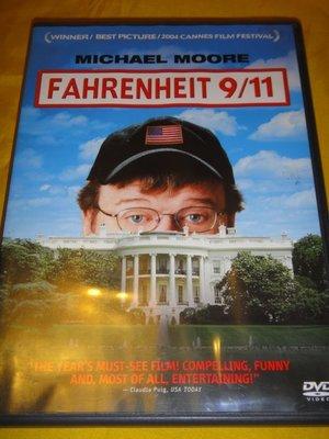 Fahrenheit 9/11 華氏911 Michael Moore 導演 1區