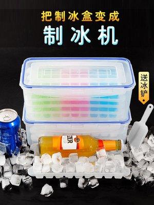 SX千貨鋪-凍冰塊模具家用制冰盒大冰箱...