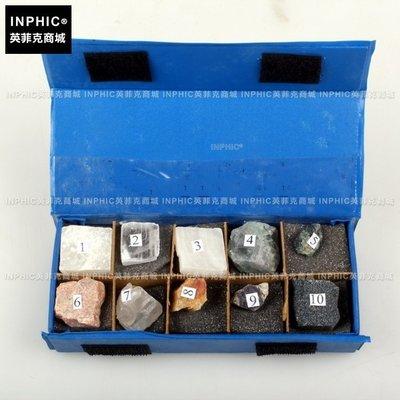 INPHIC-石頭硬度計/摩氏硬度計/莫氏硬度計/礦物 測量儀/測試儀/實驗儀器_S2467C