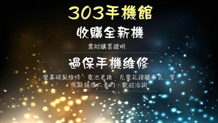 Samsung Galaxy A40s 搭中華遠傳台哥大台灣之星亞太$0元再送行動電源玻璃貼空壓殼方案請洽門市