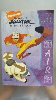 Nickelodeon AVATAR  THE LEGEND OF AANG 降世神通