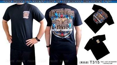 【ARMYGO】美國 7.62 軍事T恤 - 其他系列 -OEF / OIF VETERANS 'TAKING AIM'