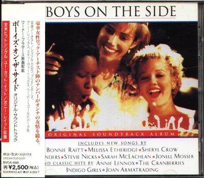 K - Boys On The Side Sound Soundtrack 日版 Bonnie Raitt Meliss