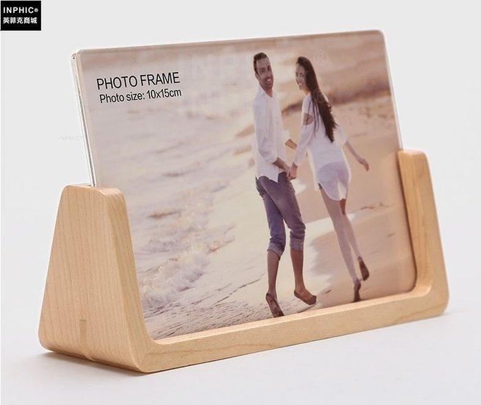 ♥精選暖心商品♥ 簡約實木6寸相框歐式亞克力相架木質創意結婚照相框擺台