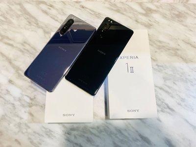 🌈二手機Sony Xperia 1 II ( XQ-AT52 6.5吋 雙卡雙待 256GB 2020/06出廠)