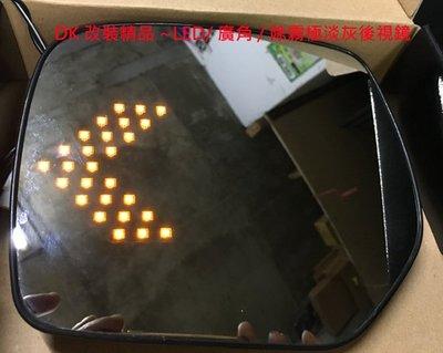 DK改裝精品~SUBARU 森林人FORESTER OUTBACK XV  LED極淡灰廣角防眩光後視鏡方向燈另有WRX