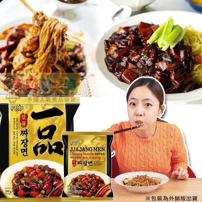 韓國八道御膳炸醬麵200g [KO648436100590] 健康本味