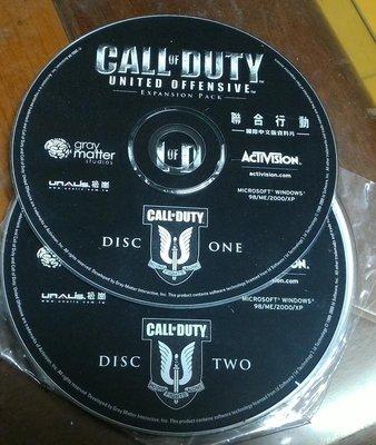 PC GAM-Call of Duty決勝時刻資料片-United Offensive聯合行動/2手