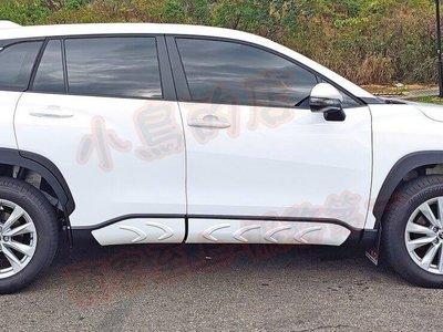 (小鳥的店)豐田 2020-2021 Corolla CROSS RF 迴力鏢 側裙 運動版 空力套件 ABS 台灣製造