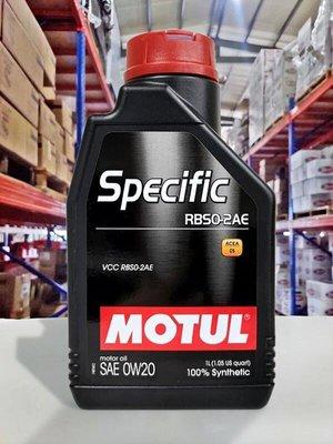 『油工廠』MOTUL Specific 0w20 全合成 長效汽/柴油機油 VOLVO DRIVE-E RBS0-2AE