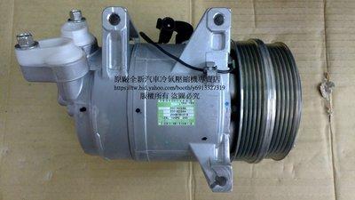 FORD 福特 FOCUS ST (2代) 2.5L 原廠全新汽車冷氣壓縮機 (適用2005~2012年車款)