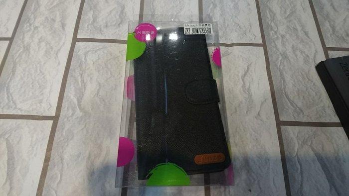 中壢『手機網通』ASUS ZENFONE 3 ZOOM ZE553KL 側翻皮套 手機皮套 皮套 黑 出清價  $59元